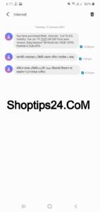 Screenshot 20210112 181158 Messages