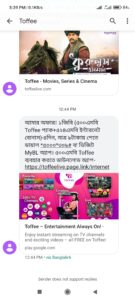 Screenshot 2021 05 19 17 39 35 031 com.google.android.apps .messaging