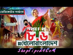 বাংলাদেশ সার্ভার আসছে, FREE FIRE BANGLADESH, FREE FIRE BANGLADESH SERVER, Free Fire bangladesh server CONFIRMED,Free Fire bangladesh server CONFIRMED Date,