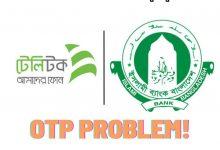 Photo of টেলিটক ওটিপি প্রবলেম সমাধান চাই। Teletalk wants to solve the OTP problem